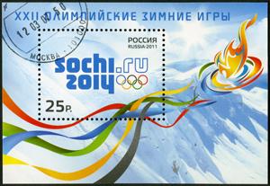 shutterstock_139385258_Sochi_2014_Postage_300px